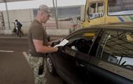 ГПС: Беларусь не усиливала безопасность на границе