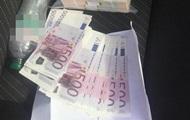 В Киеве задержали организатора продажи фальшивых евро