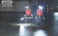 Япония страдает от нашествия тайфунов