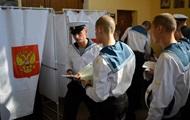 """Украина выразила протест из-за """"выборов"""" в Крыму"""
