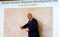 Нетаньяху заявил о тайных ядерных разработках Ирана