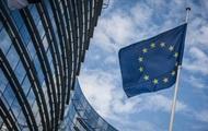 Совет ЕС одобрил кандидатов на посты еврокомиссаров