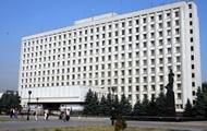 Зеленский собирается распустить ЦИК - СМИ
