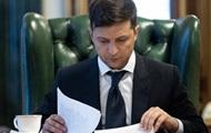Зеленский назначил двух заместителей Богдана