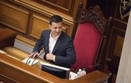Зеленский внес в Раду закон о реформе ГБР photo