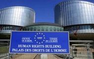 Права крымчан: Украина и РФ выступили в ЕСПЧ