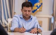 Зеленский отменил депутатскую неприкосновенность