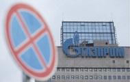 Газпром обязали вдвое сократить поставки через OPAL