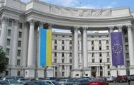МЗС України викликало посла Чехії для роз'яснень