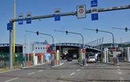 В Словакии задержали украинца, разыскиваемого Интерполом