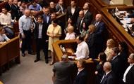 Скандал з Геращенко: у Раді заблокували трибуну