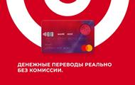 Российские банки обязали выпускать только бесконтактные карты Visa