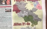 СБУ вимагає експертизу угорськомовної газети на Закарпатті