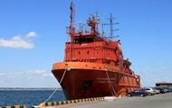 ВМС впервые получили новое спасательное судно