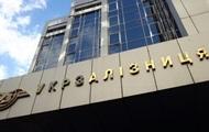Fitch повысило кредитный рейтинг Укрзализныци