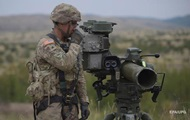 Украина получит от США 390 млн долларов помощи