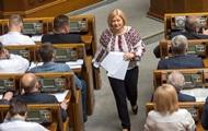 Итоги 12.09: Наказание Геращенко и