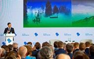 Зеленський виступив із закликом інвестувати в Україну