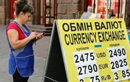 Наличный доллар упал ниже 25 гривен