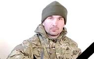 Стало известно имя бойца Нацгвардии, погибшего на Донбассе