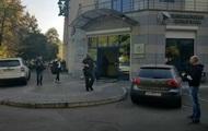 ГБР назвало причину обыска в банке Порошенко