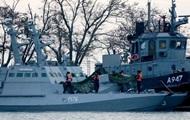 Песков: О возврате Киеву кораблей еще не говорили