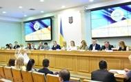 В Центризбиркоме отреагировали на решение Рады