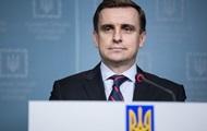 Україна не давала згоди на формулу Штайнмаєра - ексзаступник голови АП