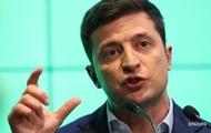 Зеленский анонсировал закон о статусе ветеранов