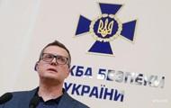"""Баканов виступає проти ліквідації """"економічного"""" відділу в СБУ"""