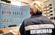 """У """"ЛНР"""" заявили про проблеми з водопостачанням"""