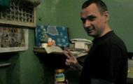 Сенцов выложил единственное фото из тюрьмы