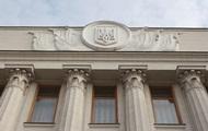 Итоги 15.09: Проект госбюджета и прайд в Харькове