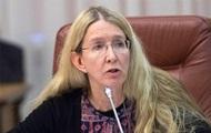 Супрун заявила о нападении на нее и мужа во время работы в МОЗ