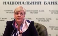 Гонтарева заявила о сожжении ее дома под Киевом