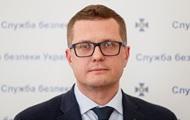 Баканов займется поджогом дома Гонтаревой