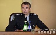 Призначено нового голову поліції Сумської області