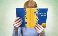 В школах Крыма начали изучать украинский язык - СМИ