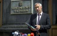 Рябошапка рассказал о реформе прокуратуры