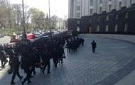 В центре Киева перекрыли движение из-за митинга