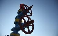 Газовые переговоры с РФ. Украина в сильной позиции