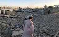 В Афганистане при взрыве погибли 20 человек