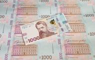 НБУ выпустит пять миллионов банкнот в 1000 гривен
