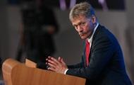 Кремль оценил позицию Киева по формуле Штайнмайера