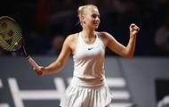 Костюк вышла в полуфинал турнира в Сен-Мало photo