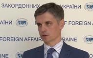 Украина меняет риторику по членству в НАТО - Пристайко