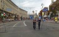 Центр Киева перекрыли из-за дня спасателя
