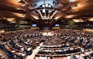 Итоги 21.09: Отказ от сессии ПАСЕ, разгон блокады