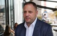 Помощник Зеленского: Мы не допустим федерализации