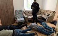 В Киеве конвертцентр